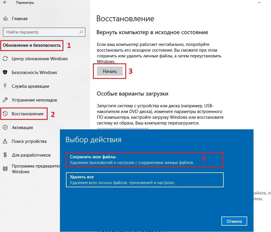 ExplorerFrame.dll error while loading DllRegisterServer
