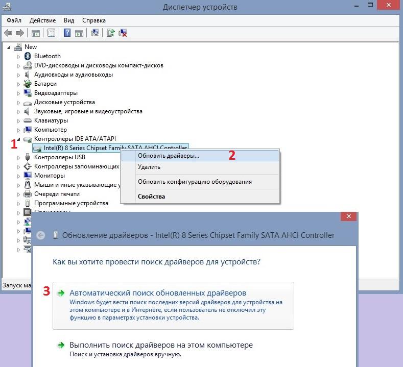 pdc_watchdog_timeout on Windows 10