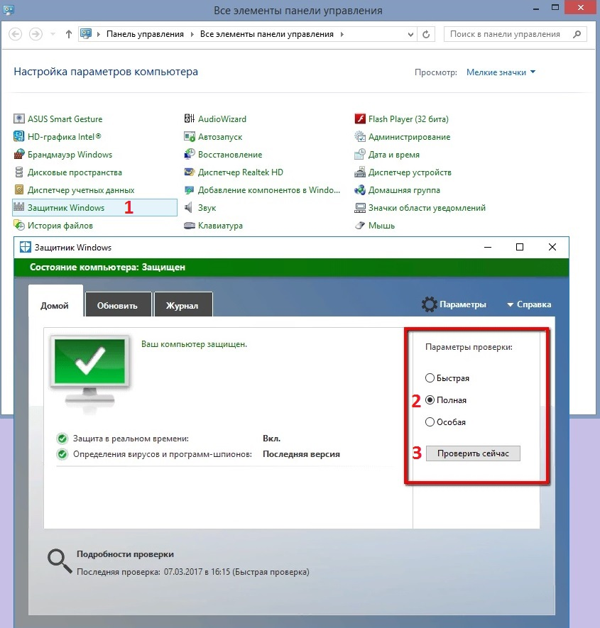 How to fix missing volume icon in Windows