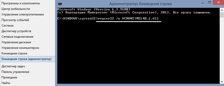 How to fix VCRUNTIME140_1.dll error