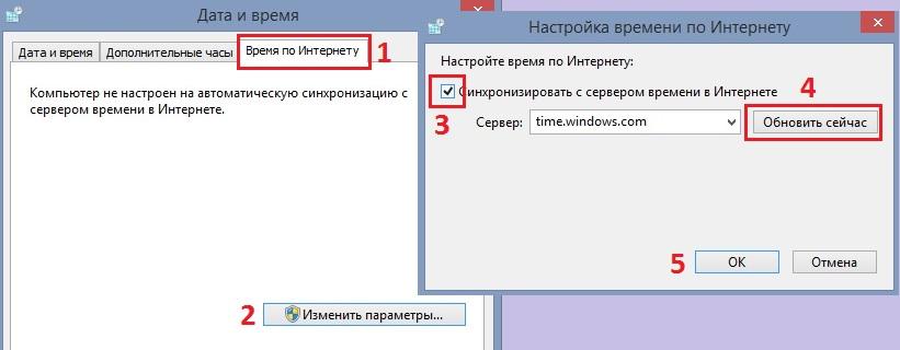 How to fix the NET :: ERR_CERT_REVOKED error in Google Chrome?
