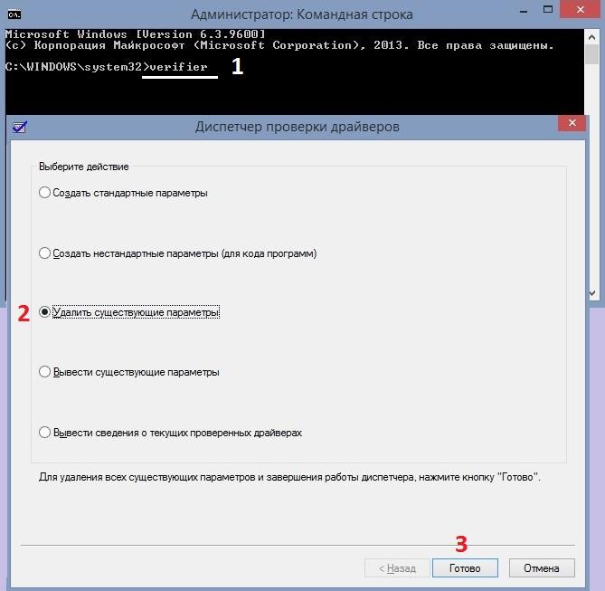 How to fix DRIVER_VERIFIER_DMA_VIOLATION error on Windows