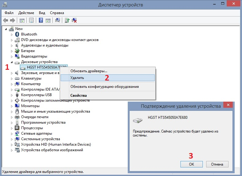 SYSTEM_LICENSE_VIOLATION on Windows 10
