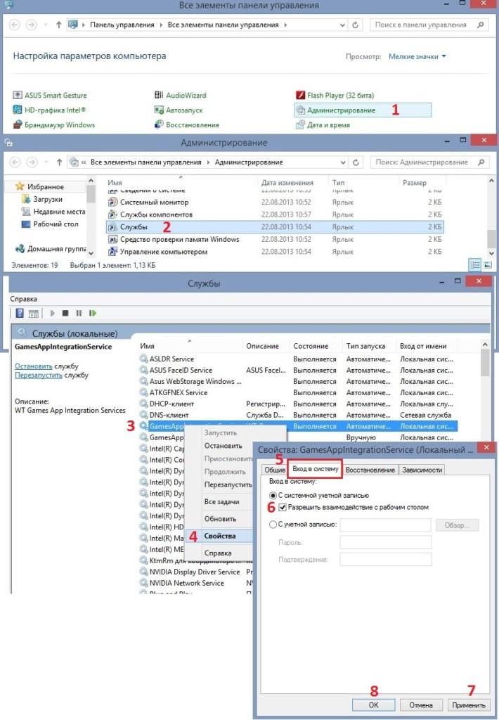 "How to fix ""error 5: access denied"