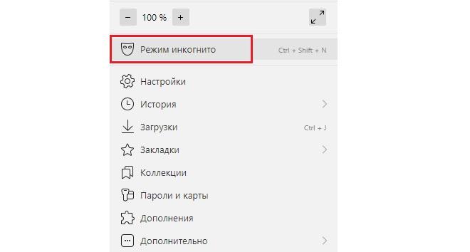 status_invalid_image_hash in Chrome, Microsoft Edge and Opera