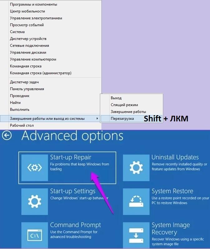 Как исправить неработающий Bluetooth в Windows 10