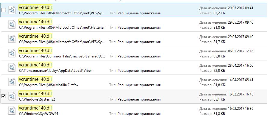 delete file vcruntime140.dll