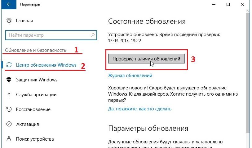 Games won't start on Windows 10