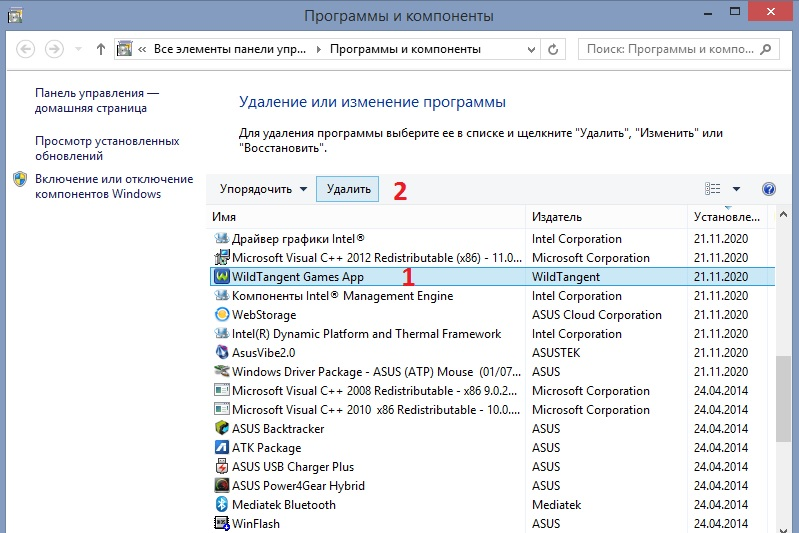 How to fix nvwgf2umx.dll error