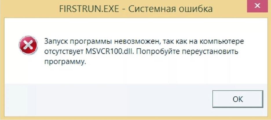 file is missing mfc140u.dll