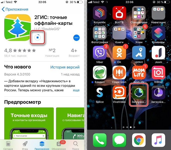 How to Remove Built-in iPhone Apps on iOS 14