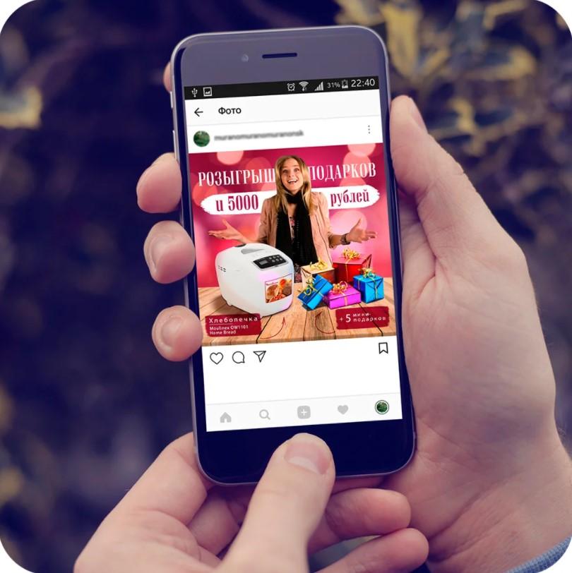 6 ways to make money on messengers