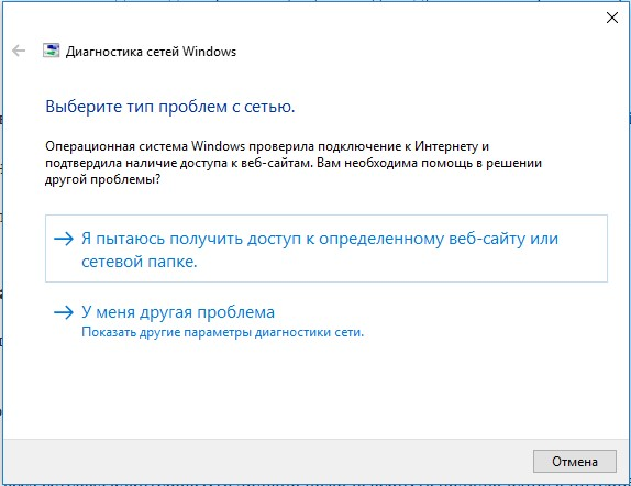 Windows could not automatically detect the proxy settings for this network