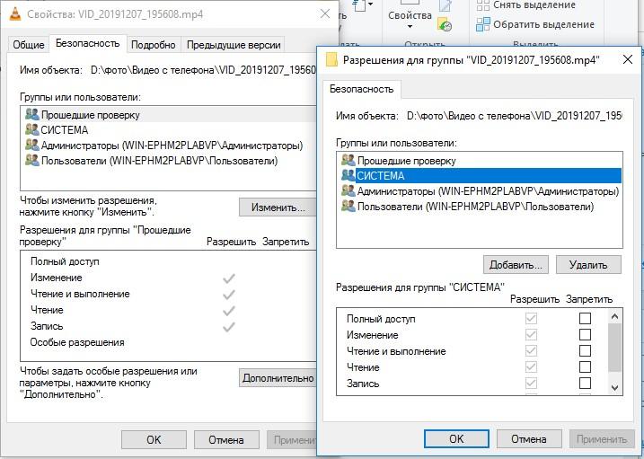 How to fix error 0xc00d36cb