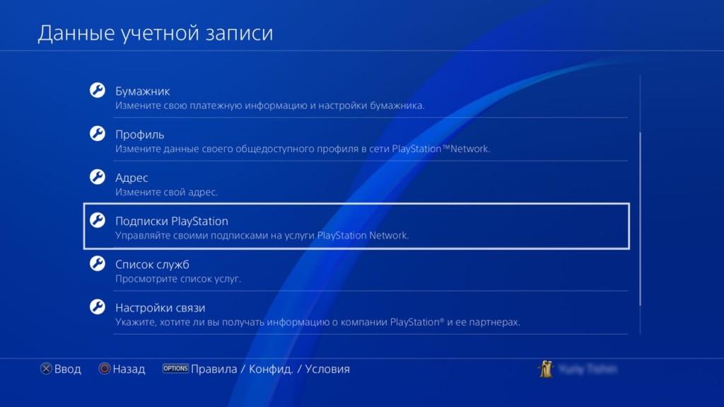 How do I cancel my PlayStation Plus subscription?