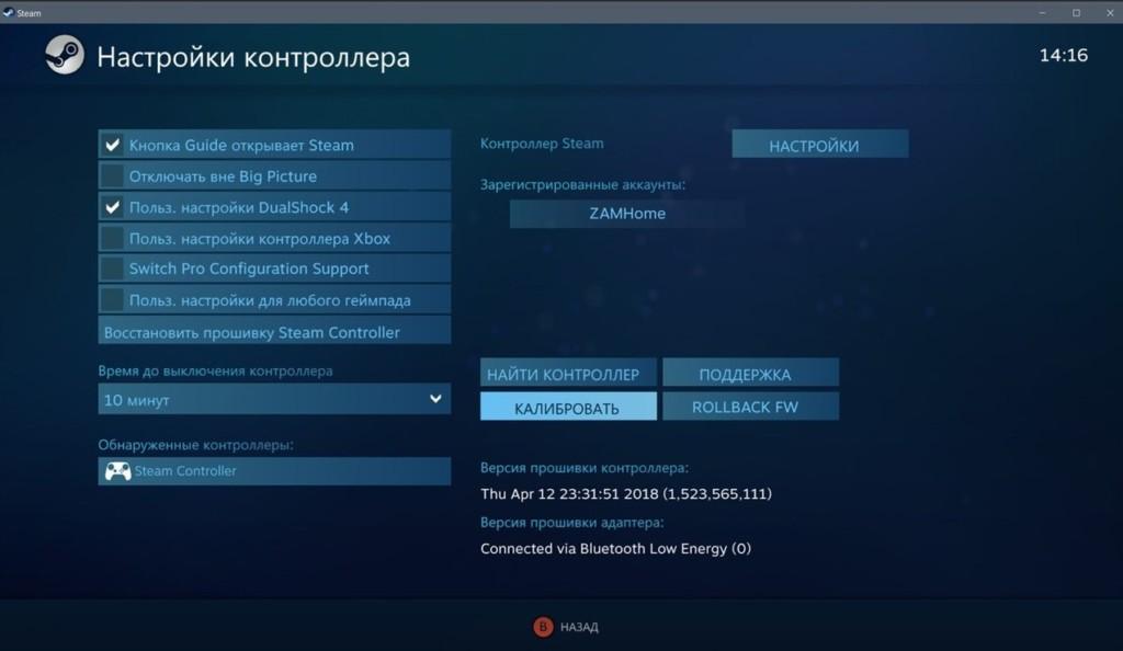 Subnautica Below Zero errors