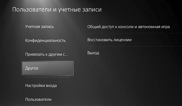 How to fix error CE-107857-8 on PS5