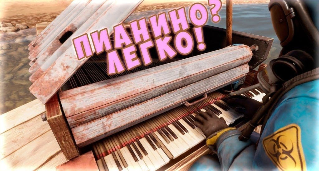 How to play piano in Rust?
