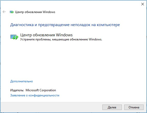 How to fix error 0x800f0984