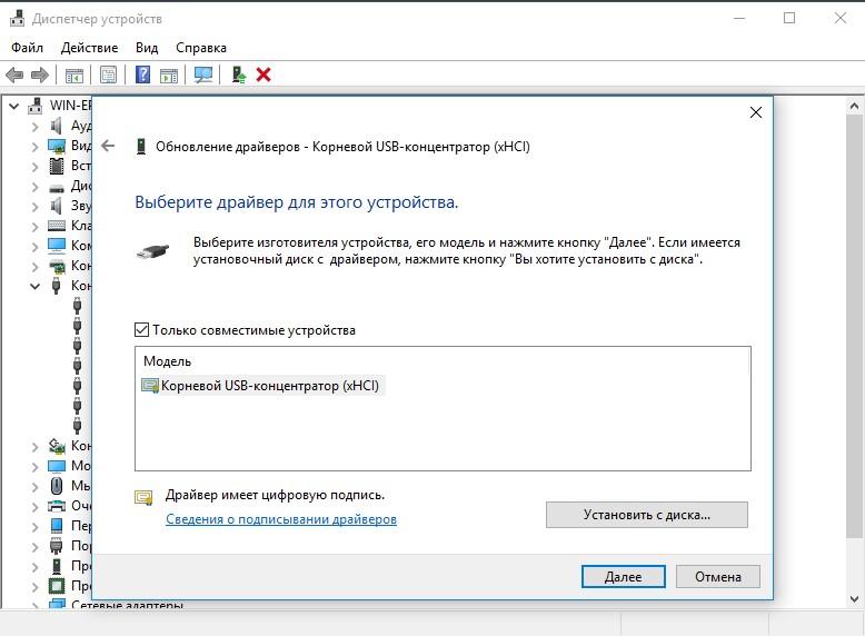 Unknown USB device (descriptor request failed)