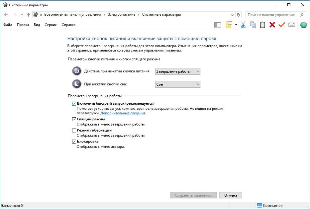 Explorer.exe won't start with Windows