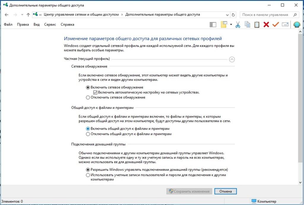 How to fix error 0x000006BA in Windows 10?