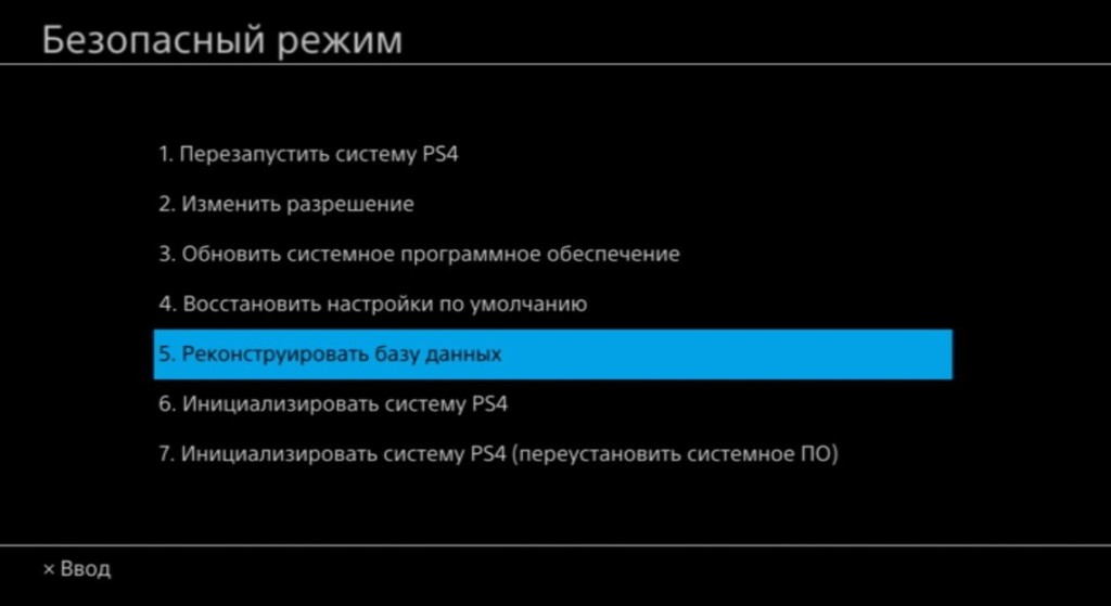 How to fix error CE-30391-6 on PlayStation 4?