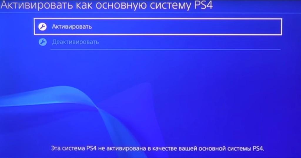 error NP-41772-1