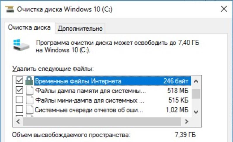 Error 0xc19001e1 in Windows 10