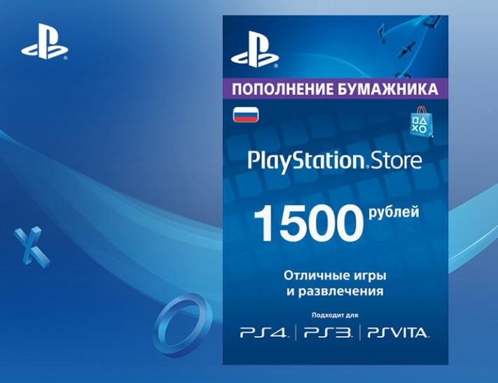 Error WS-43689-0 on PS4