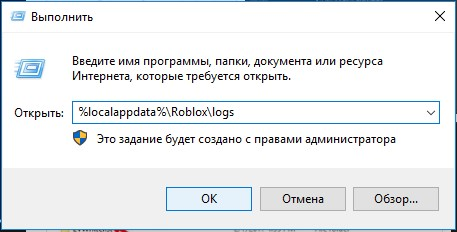 How to fix Roblox error 277 on PC?