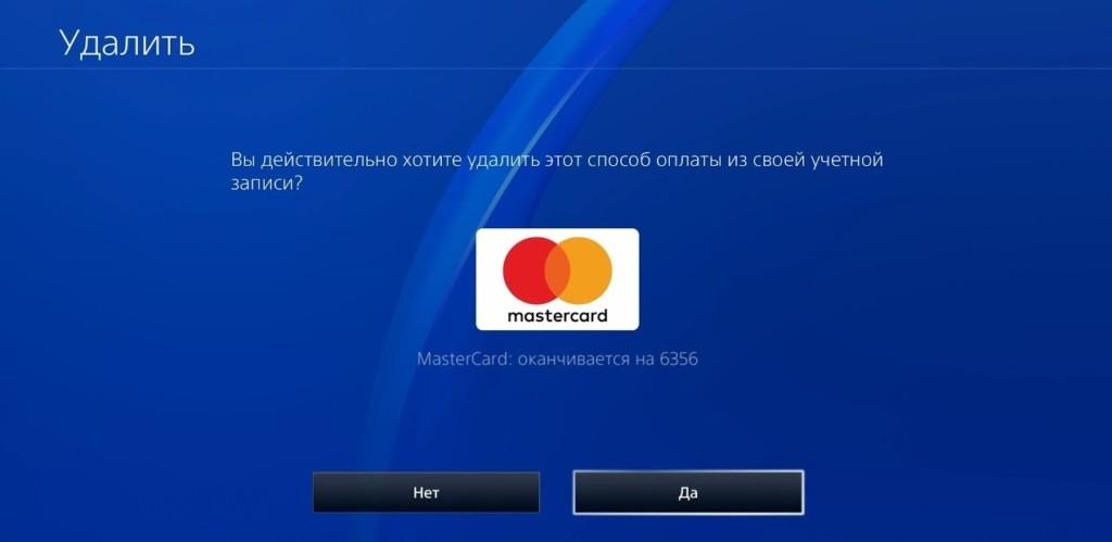PSN error E-8210604A on PS4, PS5