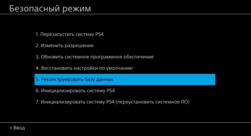 SU-41333-4