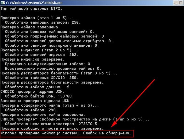 Blue Screen PFN LIST CORRUPT