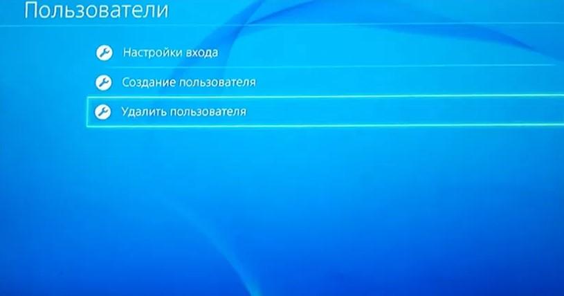 error CE-30045-2 on PS4