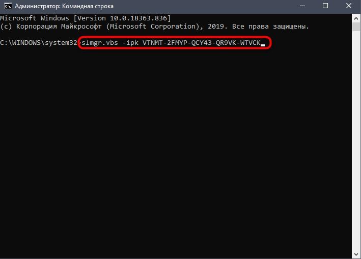 Error 0x8007232b when activating Windows 10
