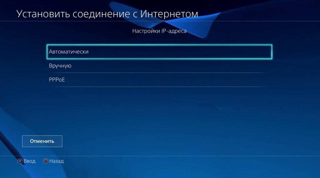 error CE-109502-7 on PlayStation 5